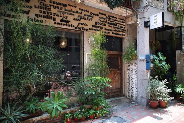 no312,台灣森林系小舖,台南,老屋老件,ici cafe,陳威宏,大觀音亭