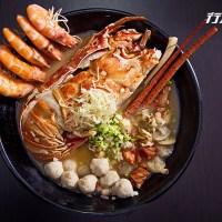龍蝦滿出碗面的海鮮粥,每天還限量供應,要就要快!