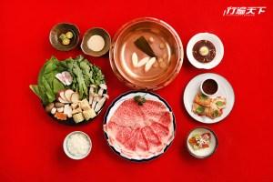 樂軒松阪亭_新年日本和牛涮涮鍋套餐紐約客佐金桔醬、腿肉撒烏魚子