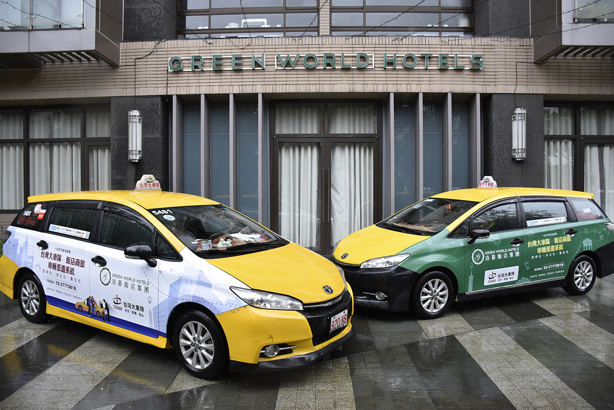 台灣大車隊叫車服務全面升級,專屬遊程帶你去體驗