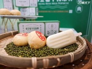 7-11獨家限量!百年漢餅舊振南X杜老爺創意聯名綠豆椪牛乳冰棒復古登場