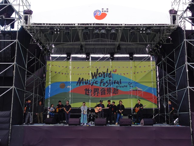 音樂頭上動土,到大佳河濱公園一起狂想