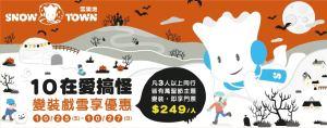 西洋鬼入侵台中港,超人力霸王前來台灣守護地球的和平