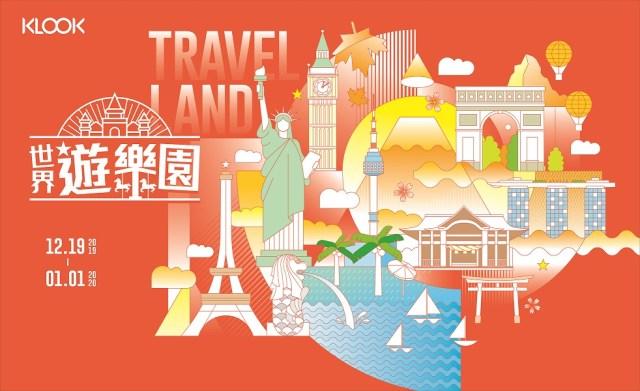 香堤大道化身世界遊樂園,4大必拍打卡、連東奧來回機票都要免費送你