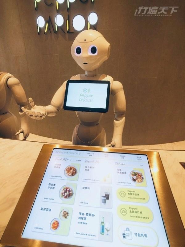 日本,東京,機器人,咖啡館,澀谷