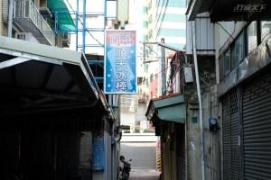 台南,神秘咖啡館,骨董選物店