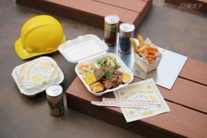 台中,勤美,工家美術館,工地便當,野餐