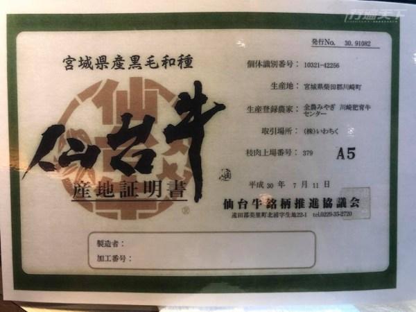 台北,台中,米其林