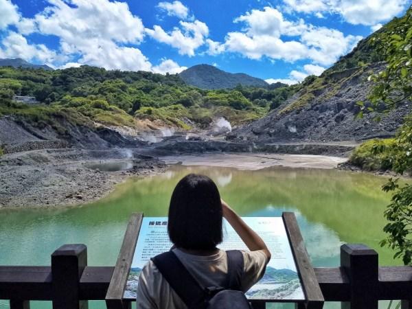 陽明山,竹子湖,半日遊,秘境