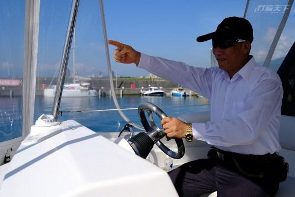 遊艇,海上VILLA,龜山島,奢華