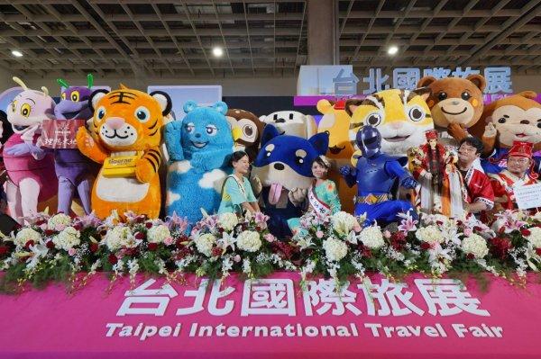 ITF,國旅,線上旅展,國際旅展