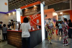 itf,台北國際旅展,優惠,好康,餐券,深度旅遊,偽出國,國旅,嘉年華