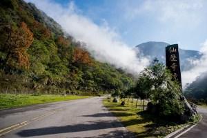 台中,秋日小旅行,八仙山國家森林遊樂區,無障礙旅遊