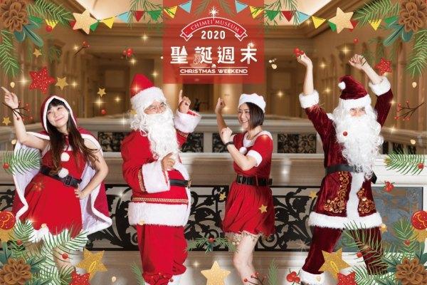 旅遊平台,klook,星宇航空,starlux-airlines,府城,台南,機加酒,桃機,博物館卡,奇美博物館,聖誕
