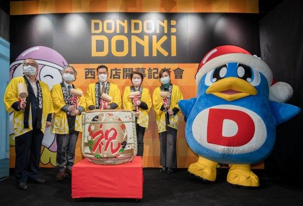 唐吉訶德,don don donki,西門町,驚安殿堂