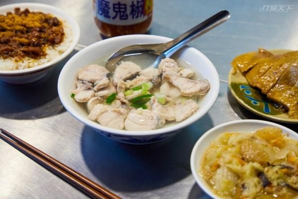 師大夜市,魚湯,龍泉,煙燻雞肉,白菜滷