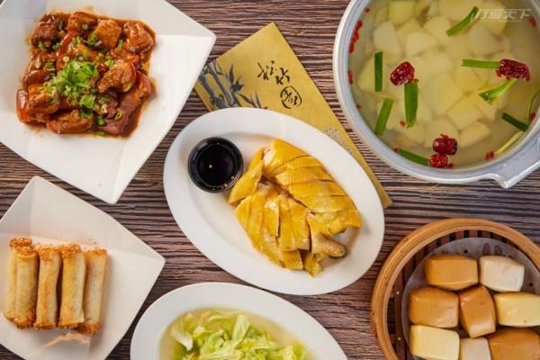 陽明山,美食,松竹園,白斬雞,野菜