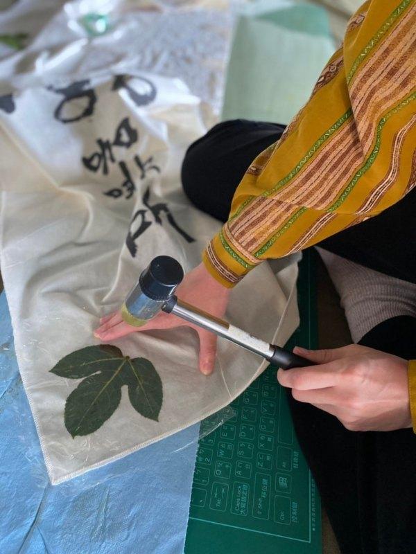 桃園,染布,植物染,DIY,農場,休閒農場