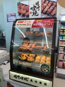 現烤哈燒專櫃,添好運,酥皮焗叉燒包,肉粽