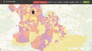 新北災情E點通,疫情地圖,新北市,快篩站,熱區防疫