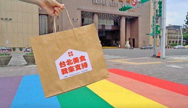 台北美食,外帶外送,消費優惠,好康抽獎