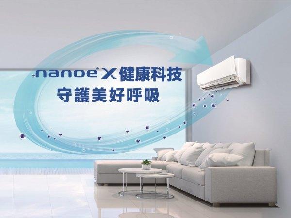panasonic,4k電視,節能冷氣,省電