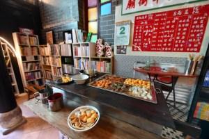 香港,西九龍,傳統工藝,藝文旅遊,油麻地書院,西九文化區