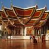 Chiang Mai w Tajlandii najlepszym miastem w Azji według czytelników magazynu Travel + Leisure