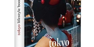 Japońska opowieść