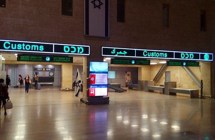 No Testing Requirement for Individuals Who Have Recovered from Covid in the Last Three Months Before Departure to Israel