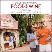 2015 Epcot Food & Wine Festival