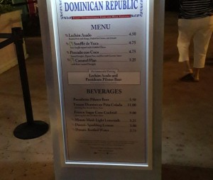 F&W2015 Dominican Republic Menu