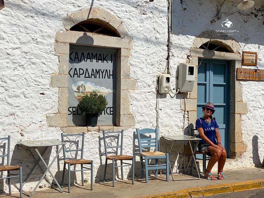 Grecia, Kardamyli