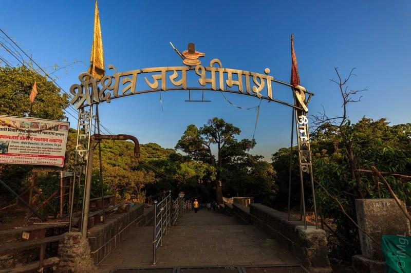 bheemashankar 25-1
