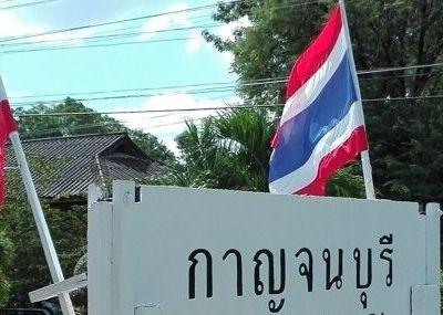 Planeando Tailandia