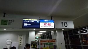 DSC_0476