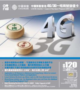 4G3G-1-Card-2-Number-Prepaid-SIM