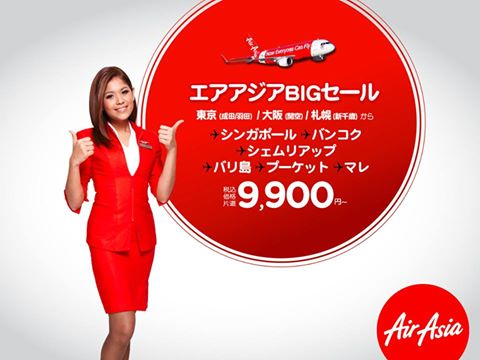 airasia_big3