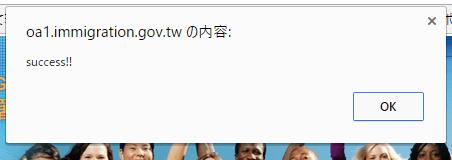 20161118_twon3