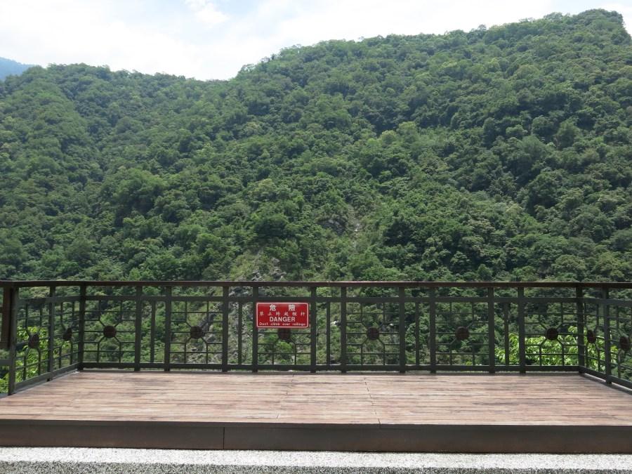 Taroko National Park: Xiangde Temple 祥德寺