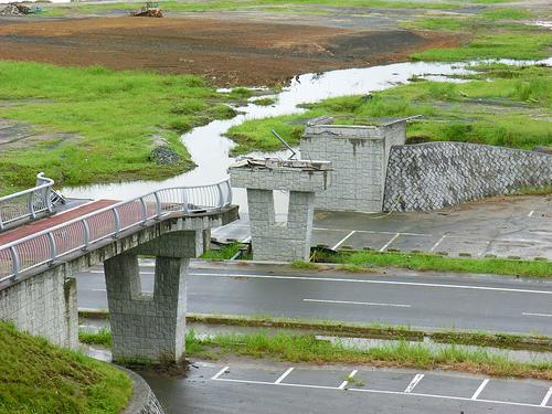 沖永良部島では以前地震は発生したが噴火は発生していない。「口永良部島と沖永良部島って名前が似ていて一緒かと思った」という声も。