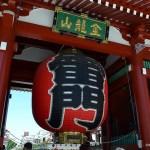 東京 デート!おすすめな昼間スポットはこちら!
