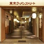 東京駅の観光ランキング!おすすめのスポットはこちら!