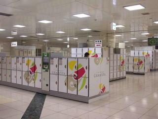 東京駅の改札内で使えるコインロッカーをご紹介!