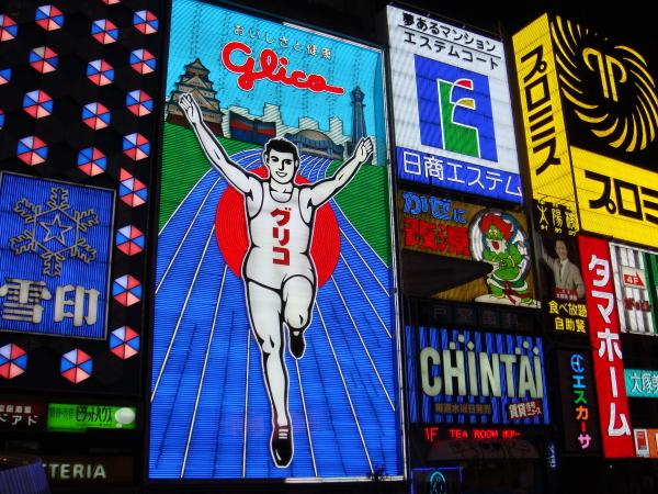 大阪を日帰りで楽しもう!観光スポットランキングをご紹介!