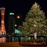 イルミネーションが沢山☆神戸のクリスマスデートスポット4選。