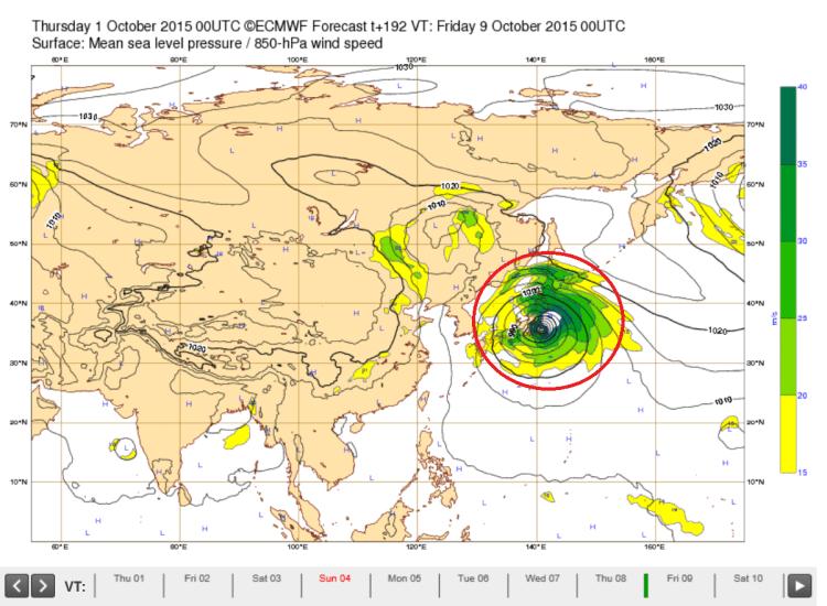 台風23号2015たまごの進路最新情報!ヨーロッパ・米軍情報をご紹介!