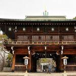 石切剣箭神社のお守り、御朱印と宝物館について