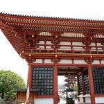 大阪の霊場巡りにチャレンジ!摂津や河内をまわってみよう