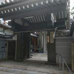 自性院の御朱印の大悲殿の意味は?摂津国を巡る霊場の一つ!